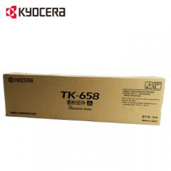 现货次日达  京瓷原装墨粉 TK-658  56400页 (适用京瓷复印机KM-6030/8030) 货号160.MJC-S
