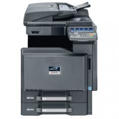 现货次日达  京瓷A3黑白数码复合机TASKalfa 5501i (复印/打印/扫描 55页/分钟)货号160.JJC-Q
