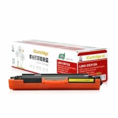 现货次日达  莱盛 LSIC-CE312A 粉盒 黄色硒鼓(适用于惠普 CP1025/CP1025nw/M175A/M175nw)货号160.LS-Q