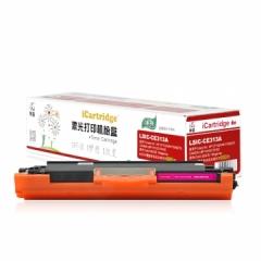 现货次日达  莱盛 LSIC-CE313A 粉盒 红色硒鼓(适用于惠普 CP1025/CP1025nw/M175A/M175nw)货号160.LS-Q
