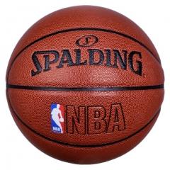 斯伯丁  室内外兼用 PU皮彩色运球人NBA专业 篮球 74-601Y  货号160.SBD-Q