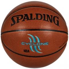 斯伯丁Spalding 74-414 涂鸦系列PU蓝球 室内外比赛 篮球 货号160.SBD-Q