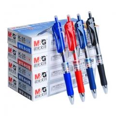 现货隔日达 晨光 K-35 签字 水性笔 考试办公按动四色(12支/盒,10盒/组)货号160.CG-Q K35黑色0.5mm