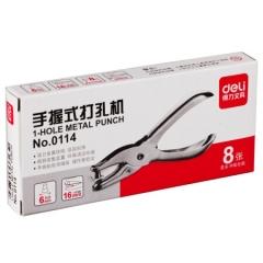 现货隔日达 得力(deli) 0114 手握式全金属单孔打孔机φ6mm 银色 (5个装)货号160.DL-Q
