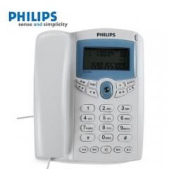 现货次日达  飞利浦 电话机 TD-2816 家用/学校/商务办公座机 5个/箱(白色)货号160.FLP-Q