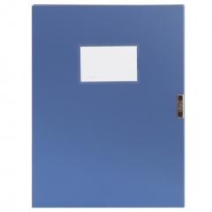 现货隔日达 得力(deli)5602 PP粘扣档案盒 A4 35mm 蓝色 36个/箱 货号160.DL-Q