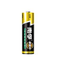 现货次日达  南孚碱性5号/7号电池 (20粒/组)   货号160.NF-S 南孚5号