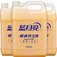 蓝月亮 健康洗手液5kg 桶装 货号160.LYL-Q