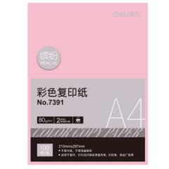 得力(deli)7391 A4 80g 彩色复印纸 淡粉 (100张/包) 货号160.DL-Q