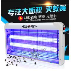 LED灭蚊高强度紫外线杀菌消毒灯 (非现货7日达)  货号160.GS-Q