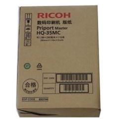 现货隔日达 理光(RICOH)DX 4443C/4443CP/4440PC 速印机原装版纸(8支/箱) HQ-35MC版纸 货号160.LGYM001-Q