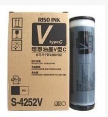现货隔日达 原装正品理想 S-4252V 油墨 10支/箱 (适用机型RV2450C 2460C 3690C EV2590C RV3650C)货号160.LX-Q