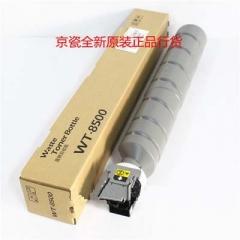 京瓷原装废粉盒WT-8500 (TASKalfa2552/3252/4052/5052/6052)废粉回收盒 货号160.JC-S