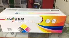 现货次日达 莱盛  激光打印机粉盒  LS-CE320A   适用于HP CP1525/CM1415  货号160.FH-L