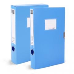现货次日达 晨光 A4档案盒/文件盒/资料盒 ADM94817 55mm (12只/箱)货号160.CG-Q