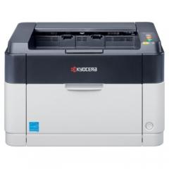 京瓷(kyocera) FS-1040 A4黑白激光打印机 标配 货号160.JC-Q
