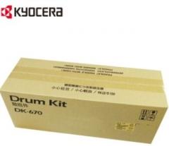 现货次日达:京瓷感光鼓复印机DK-670/KM2540.2560.3060.300i-货号160S