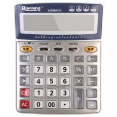 晨光 98120 语音桌面计算器 财务办公用电子计算器 (5个/组)货号160.CG-Q