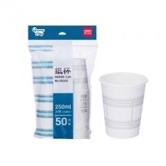 现货隔日达 得力 19200 加厚一次性纸杯250ml(50只/包,10包/组) 货号160.DL-Q