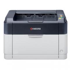 现货隔日达 京瓷 A4幅面黑白激光打印机 ECOSYS P1025  25页/分钟  货号160.JC-Q