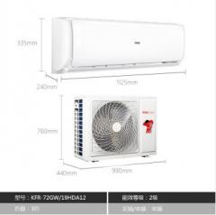 海尔 KFR-72GW/19HDA12  定频 冷暖 3P壁挂式空调 KT.526