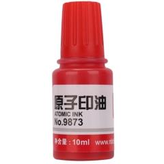 现货隔日达 得力 9873 印油 红色 10ml(40个/组)货号160.DL-Q