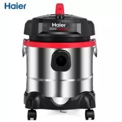 海尔 吸尘器 HC-T3163 不锈钢材质 21L 学校/医院/办公楼/会议室桶式吸尘器 货号160.HR-Q