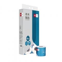 现货隔日达 得力 WJ3275-01 卷筒式卫生纸 3层275断/卷 (10卷/提,10提/组)货号160.DL-Q