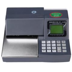 现货隔日达 普霖(pulin) BPL-820 自动支票打印机 支票打字机  货号160.PL-Q