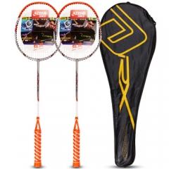红双喜DHS 炫灵柄铝碳一体羽毛球拍对拍 E-RX205-2已穿线 货号160.HSX-L