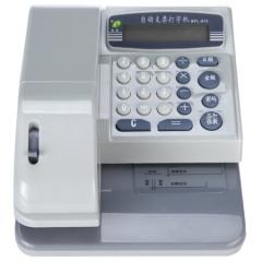 普霖(pulin)  810  自动支票打字机 支票打印机 货号160.PL-L