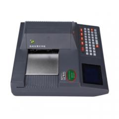 普霖 (pulin)  PR-04V   自动支票打字机 支票打印机 货号160.PL-L