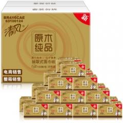 清风(APP)抽纸 原木纯品金装系列 3层150抽软抽*20包/箱(新老包装交替发货) QJ.043