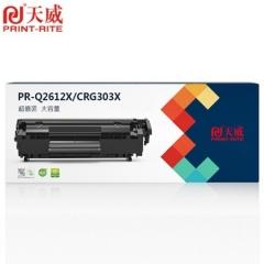 天威 Q2612X 硒鼓12A 2612A(适用于惠普 1020 M1005 MFP 佳能CRG303 LBP2900+打印机) 货号160.Q