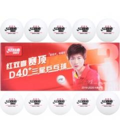 红双喜 乒乓球3星 40+ 三星专业比赛兵乓球 白色 货号160.KX-Q