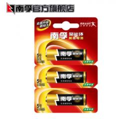WG 南孚电池5号电池 3粒装 10卡/组(30节)