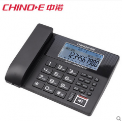 WG现货 三日达 中诺S035 智能录音电话