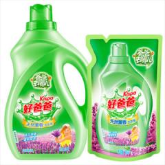 WG现货洗衣液1kg瓶装+500g补充袋装