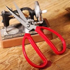 WG现货三日剪刀家用剪刀剪纸剪布剪子