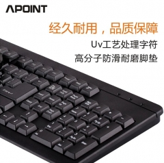 WG APOINT/有线键盘 USB
