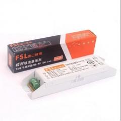 WGT8电子镇流器