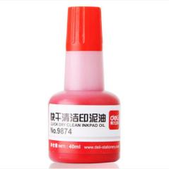 WG得力9874快干清洁印油 12瓶/组