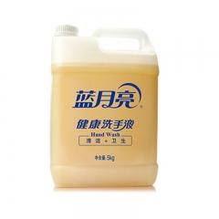 WG洗手液