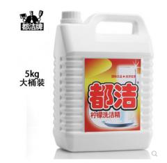 WG 都洁5KG柠檬餐具洗洁精洗涤灵洁洁灵去油去污 4桶/件