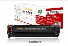 莱盛LS-CF210A 黑色硒鼓(货号170.HCG003)