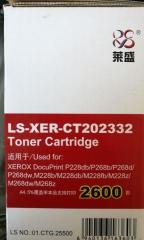 莱盛LS-XER-CT202332 黑色碳粉(货号170.HCG011)