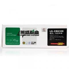 莱盛LS-CRG328  黑色硒鼓(货号170.HCG012)