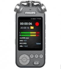 ★飞利浦录音笔VTR9200   智能录音笔   (货号170.QT)