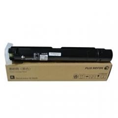 ★富士施乐(Fuji Xerox)原装复印机碳粉 黑色  CT202242(货号170.HCY)