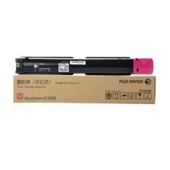 ★富士施乐(Fuji Xerox)原装复印机碳粉  红色   CT202244 (货号170.HCY)